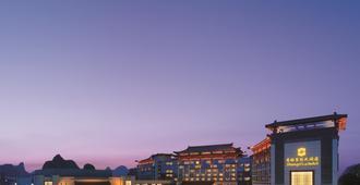 桂林香格里拉酒店 - 桂林 - 建築