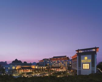 Shangri-La Hotel, Guilin - Guilin - Gebouw