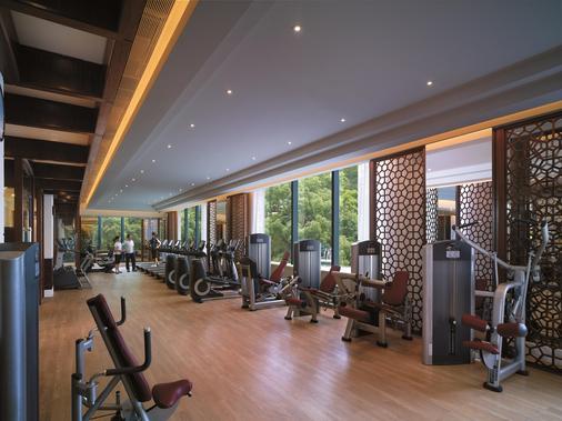 Shangri-La Hotel, Guilin - Quế Lâm - Gym