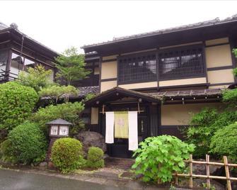 Hazuki - Сінсіро - Building