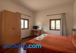 Casa A Colori - Dolo - Bedroom