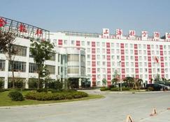 Shanghai Airlines Travel Hotel - Xangai - Edifício