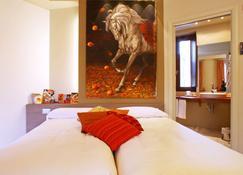Spazio [Bianco] - Camere con Cultura - Ivrea - Camera da letto