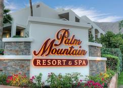 棕櫚山度假溫泉酒店 - 棕櫚泉 - 棕櫚泉 - 建築