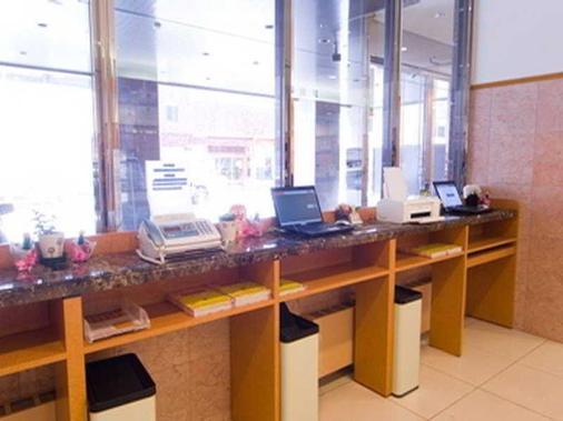 Toyoko Inn Tokyo Nihombashi - Tokyo - Khu vực làm việc