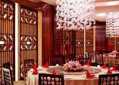 Sheraton Jinzhou Hotel - Jinzhou - Restaurant