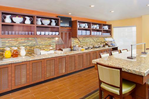 勞雷爾山凱悅酒店 - 勞勒山 - 勞雷爾山 - 自助餐
