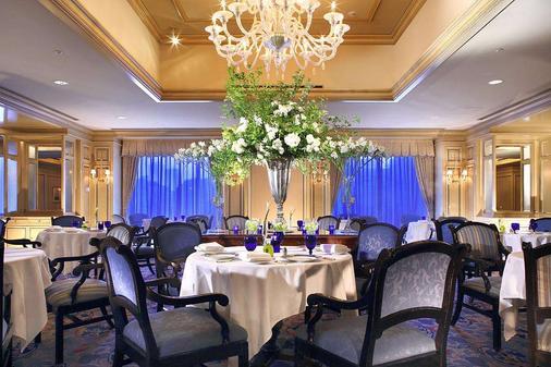 Hotel Chinzanso Tokyo - Tokyo - Banquet hall