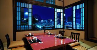 Hotel Chinzanso Tokyo - Tô-ky-ô - Phòng ăn