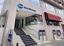 Best Western Yokohama - Yokohama - Bâtiment