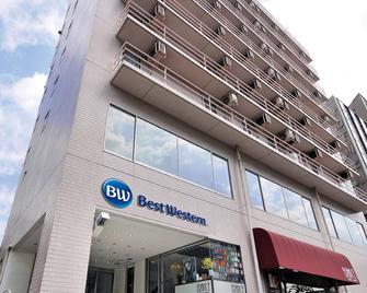 Best Western Yokohama - Yokohama - Building