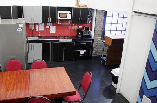 La Niña - Hostel - Μπογκοτά - Κουζίνα