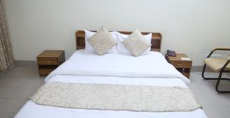 Hotel Golden City - Sylhet