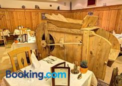 Hotel Berghof - Ramsau am Dachstein - Restaurant