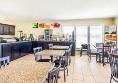 Quality Inn Abilene - Abilene - Restaurant