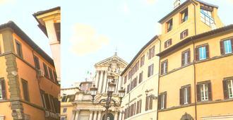 Hotel Fontana - Rome - Building