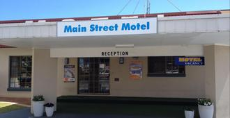 Main Street Motel - Hervey Bay - Edificio