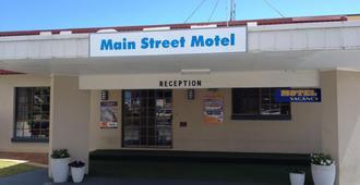 Main Street Motel - הרוויי ביי