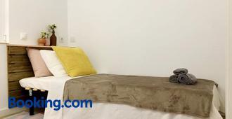 Hola Hostel Alicante - Alicante - Habitación