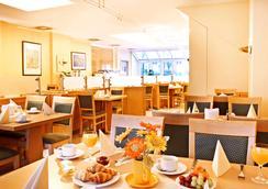 Hotel Frankfurt Offenbach City by Tulip Inn - Offenbach am Main - Restaurant