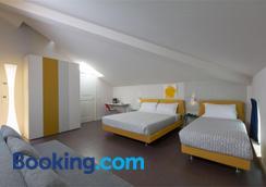 Hotel Forlanini52 Parma - Parma - Habitación