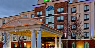 Holiday Inn Express & Suites Nashville-Opryland - נאשוויל - בניין
