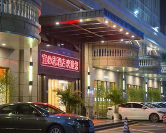 ibis Dongguan Dongcheng - Dongguan - Gebouw