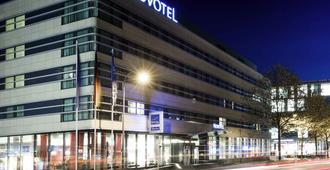 Novotel Aachen City - Aachen - Building