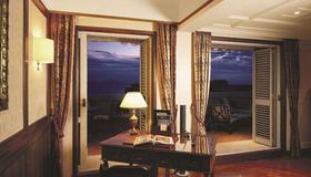 Grand Hotel Santa Lucia - Napoli - Dotazioni in camera