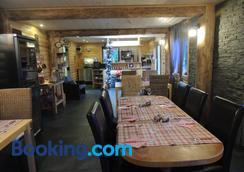Auberge 'La Fourchette Paysanne' - Dochamps - Restaurant