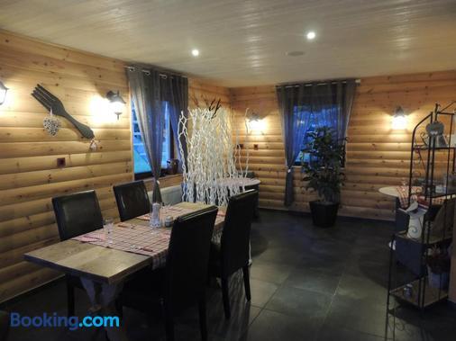 Auberge 'La Fourchette Paysanne' - Dochamps - Dining room