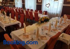 Penzion Ladoven - Martin - Restaurant