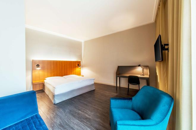 布拉格 NH 酒店 - 布拉格 - 布拉格 - 臥室