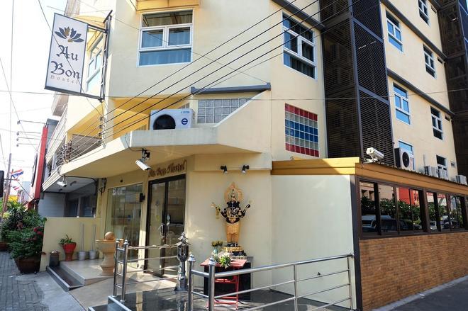 Au Bon Hostel - Bangkok - Building