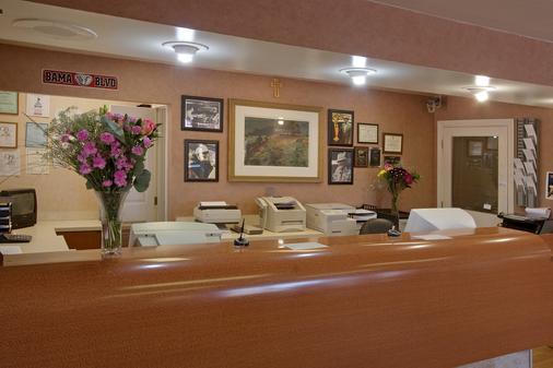 美洲最有價值酒店 - 塔斯卡盧薩 - 土斯卡路沙 - 塔斯卡盧薩 - 大廳