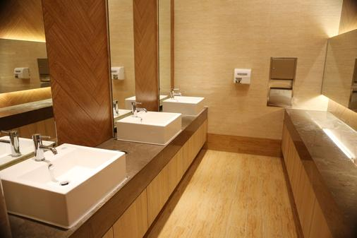 Formosa Naruwan Galaxy Hotel Taitung - Taitung City - Μπάνιο
