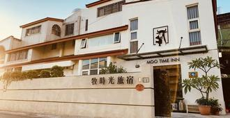 Moo Time Inn - Tainan - Building