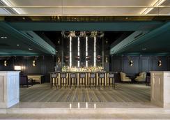 Emperador Hotel Buenos Aires - Buenos Aires - Bar