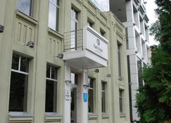 Park Hotel - Dnipro - Building