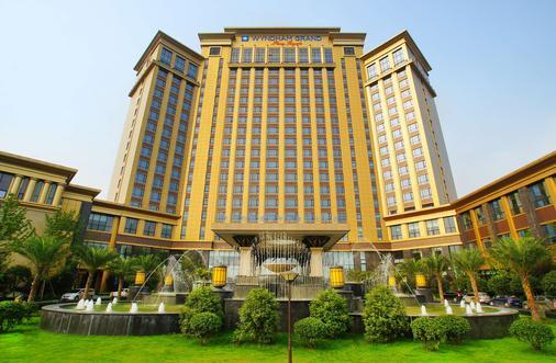 Wyndham Grand Plaza Royale Palace Chengdu - Thành Đô - Toà nhà