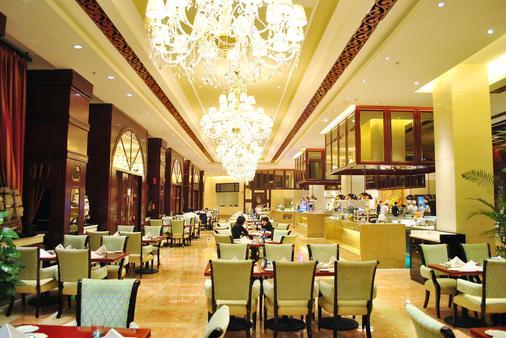 Wyndham Grand Plaza Royale Palace Chengdu - Thành Đô - Nhà hàng