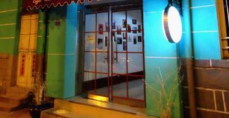 25 Four Seasons Youth Hostel - Thanh Đảo - Toà nhà