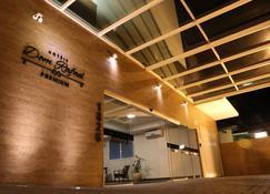 Hotel Dom Rafael Premium - Santa Maria - Building