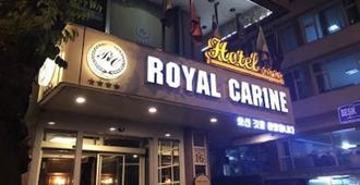 Royal Carine Hotel - อังการา