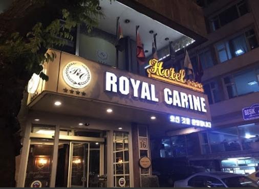 Royal Carine Hotel - Ankara - Toà nhà