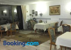 Top Hotel Garni - Dormagen - Restaurant