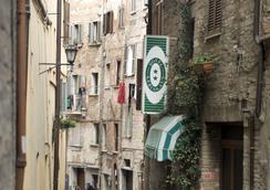 Hotel Sant'ercolano - Perugia - Näkymät ulkona