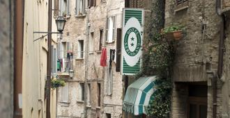Hotel Sant'ercolano - Perugia - Cảnh ngoài trời