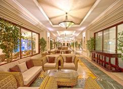 阿拉木圖勝利之林酒店 - 阿拉木圖 - 阿拉木圖 - 大廳