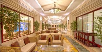 Rixos Almaty Hotel - Almatý - Lobby